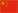 Chinese yuan renminbi